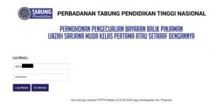 Log Masuk Pengecualian bayaran Balik PTPTN