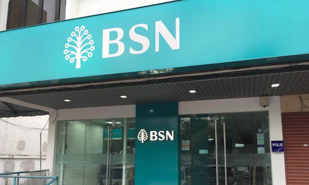 Permohonan BSN Micro i-Kredit PRIHATIN Terkini