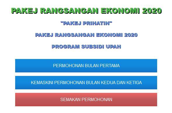 Semakan Online Subsidi Upah Pekerja (PERKESO)