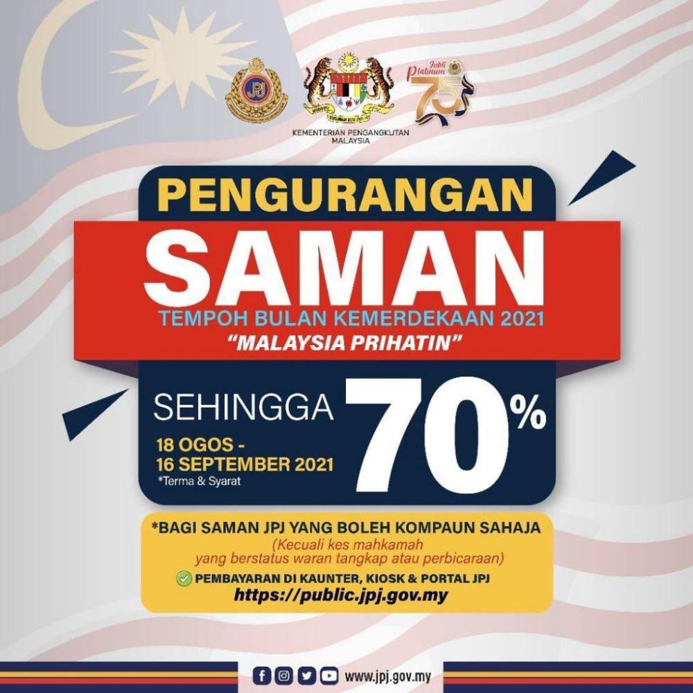Bayar Saman JPJ Online Diskaun 70% Bermula 18 Ogos-16 Sept