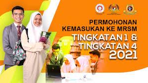 Permohonan MRSM 2021 Online