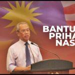 BPN 2.0: Semakan Status Pembayaran Bantuan Prihatin