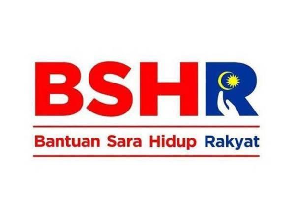 Permohonan & Semakan Online Rayuan BSH 2020