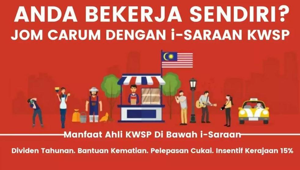 Cara Memohon i-Saraan KWSP