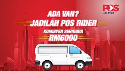 Permohonan Pos Rider Malaysia Online