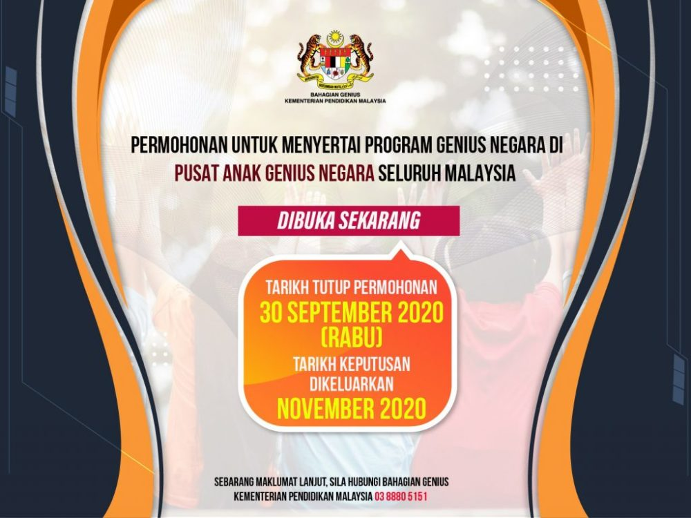 Pendaftaran Program Anak Genius Negara KPM 2020