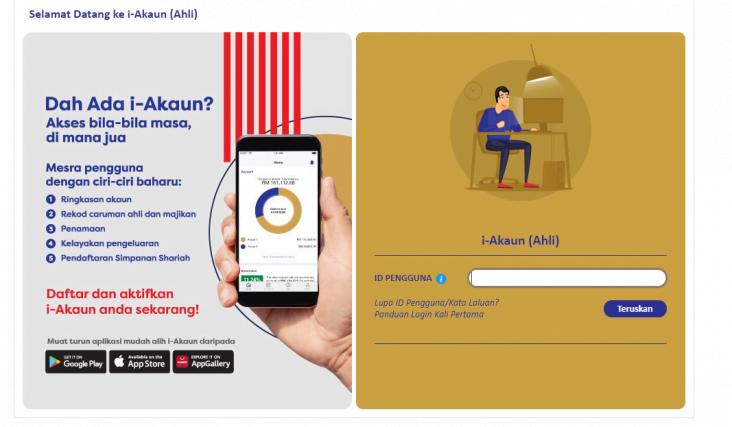 Daftar i-Akaun KWSP Online