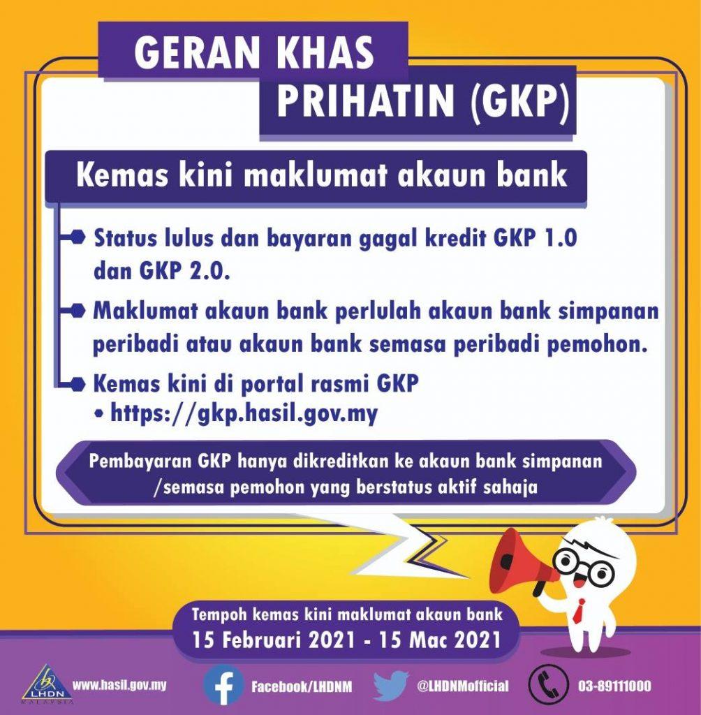 Cara Kemaskini GKP 1.0 & 2.0