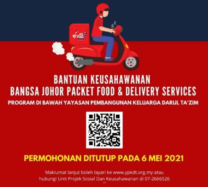 Permohonan Bantuan Perniagaan JOPAC