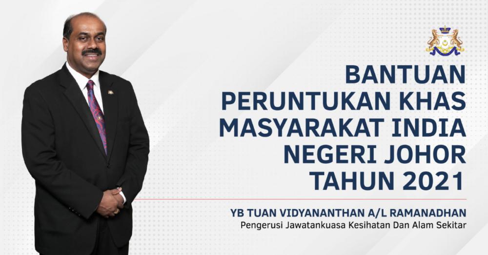 Permohonan Bantuan Masyarakat India Johor 2021 Secara Online