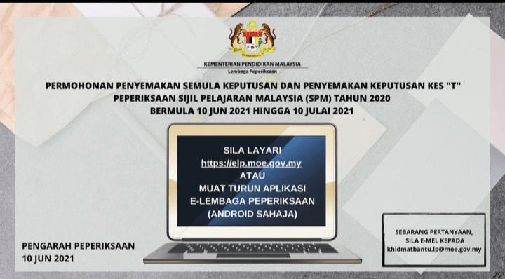 Semakan Semula Keputusan SPM 2020 Secara Manual & Online