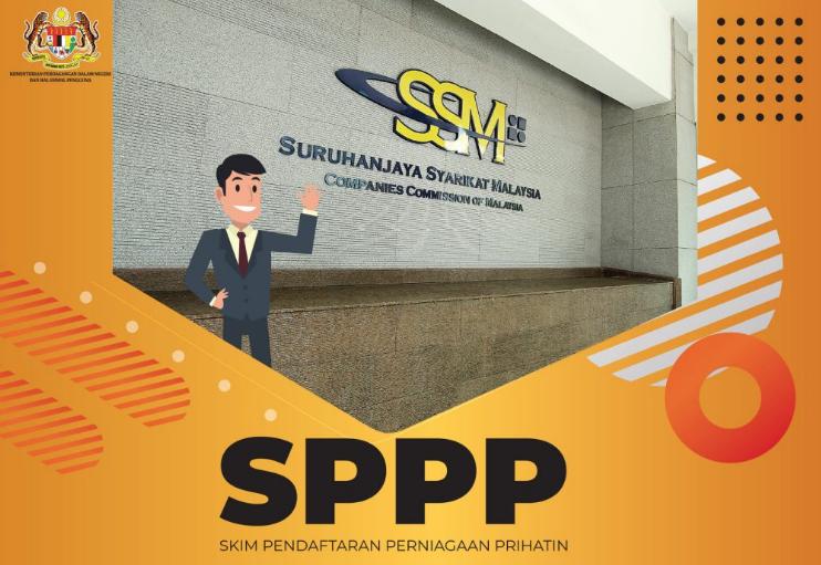 Pendaftaran SSM Percuma 2021 Online Untuk Pelajar (SPPP SSM)
