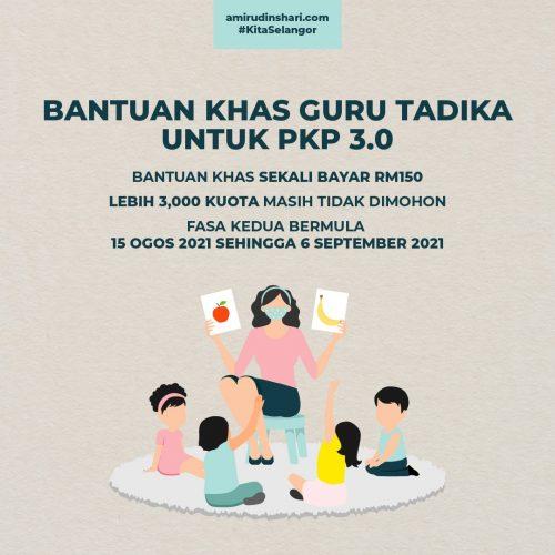 Bantuan Khas Guru Tadika RM150
